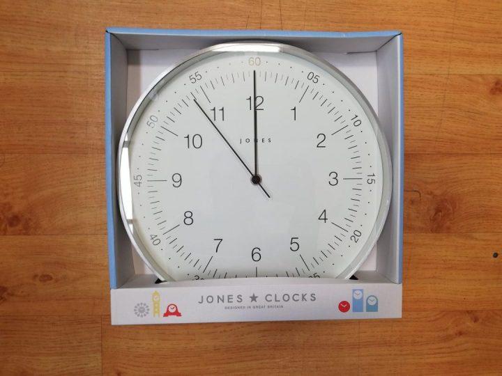 Dunelm Attick Clock