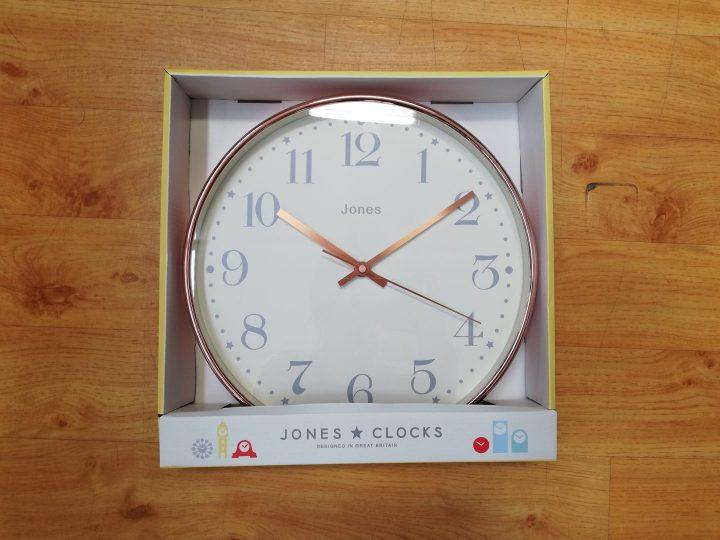 Dunelm Rose Gold Clock